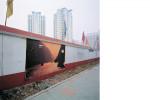 Werbeplakat der Drei-Schuchten-Region. Es wurde bei den Gebäuden angebracht, die für die besser gestellte umgesiedelte Bevölkerung vorgesehen sind. Provinz Hubei, Maoping, März 2006    © Pierre Montavon